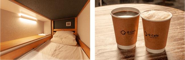 社交型コンテンツホステル「Q stay and lounge 上野」