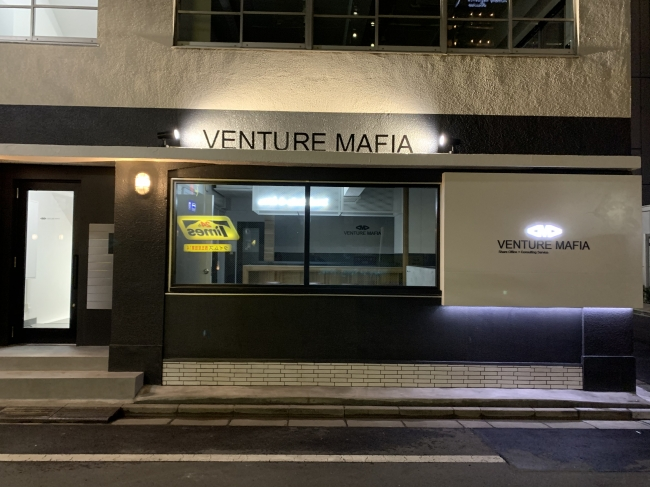 2020年3月9日五反田駅徒歩3分の好立地に本業特化型のシェアオフィスがオープン