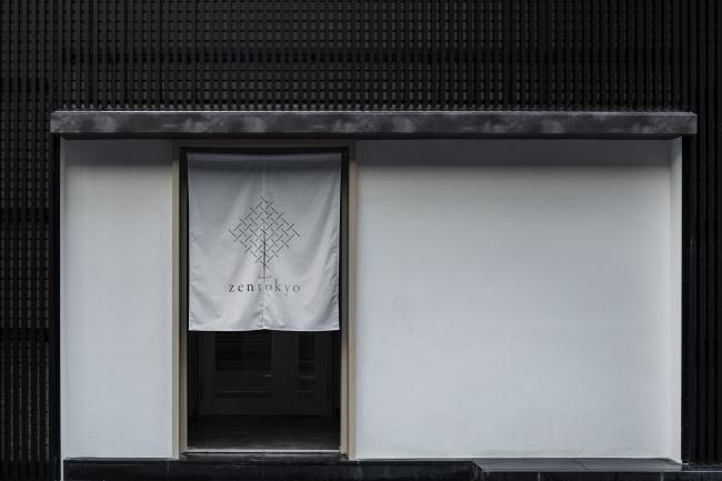 ホテル・ゼン・トーキョー
