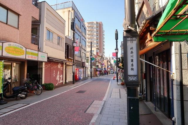 Ray Terrace(レイテラス)