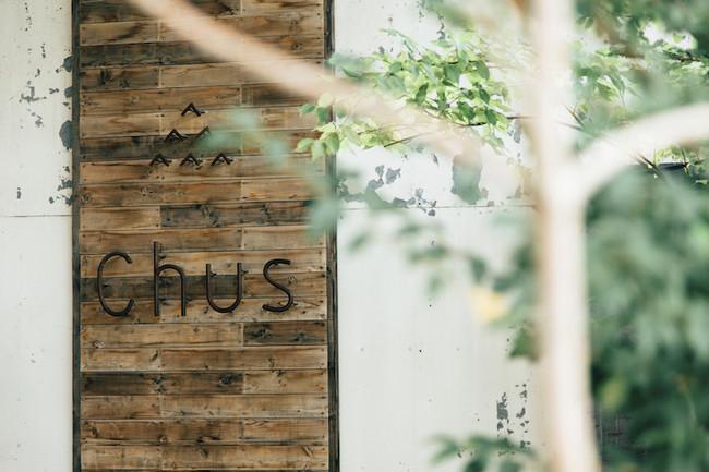 いいオフィス那須by Chus