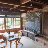 宿泊型ワーケーション施設「旧小林邸ひととき」
