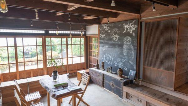 筑波山地域に関東平野が一望出来る宿泊型ワーケーション施設「旧小林邸ひととき」がOPEN