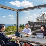 アウトドアリゾート『ETOWA KASAMA』でチームで健康的・創造的に働ける場となる『OUT WORK』